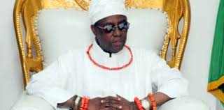 Mr. Okao the Ohenosa of Holy Aruosa Cathedral, has been suspended, by the Benin monarch. Oba Ewuare ll